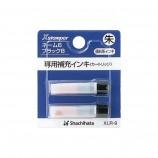 シャチハタ 補充インキ ネーム6・ブラック8・簿記スタンパー用 藍色