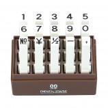 エンドレススタンプ 数字セット(ゴシック体) 15本セット 2号