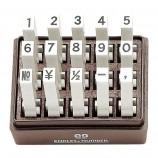 エンドレススタンプ 数字セット(ゴシック体) 15本セット 4号