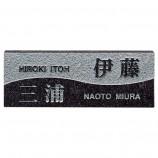 天然石特注 FS-203 黒ミカゲ(素彫)