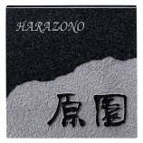 天然石特注 FS-607 黒ミカゲ(素彫)