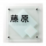 ガラスサイン GPL-125 クリアーガラス(黒文字&素彫)