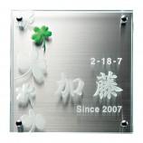 ガラスサイン GPL-131 クリアーガラス(素彫&グリーン)&ステンレス