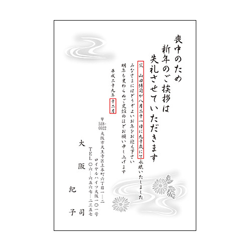 絵柄90/文章2