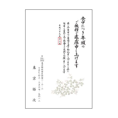 絵柄91/文章3