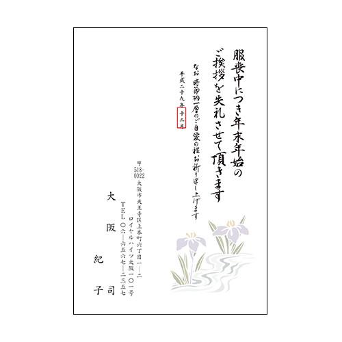 絵柄92/文章4