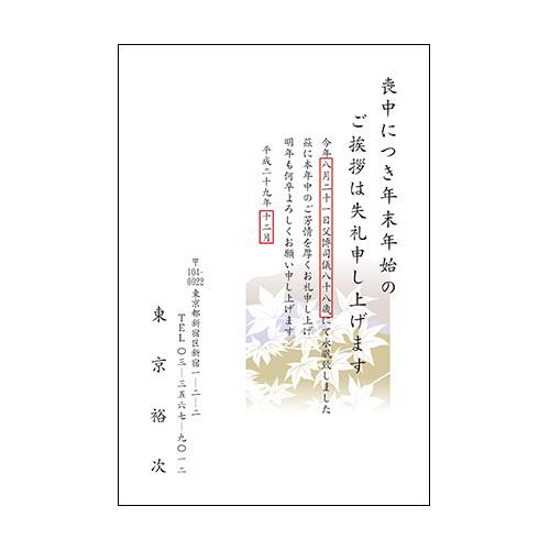 絵柄93/文章5