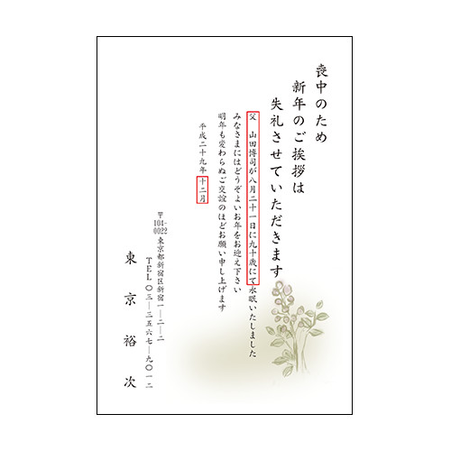 絵柄94/文章6