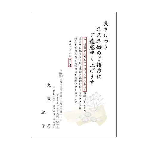 絵柄95/文章7
