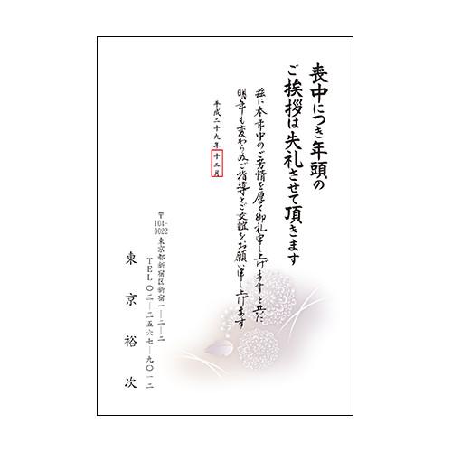 絵柄96/文章8