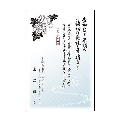 絵柄60/文章8