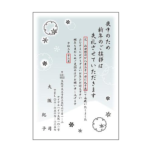 絵柄62/文章2