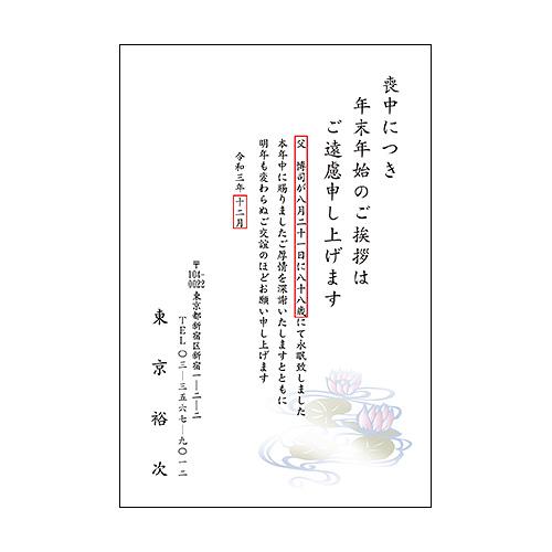 絵柄89/文章1