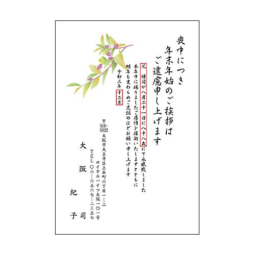 絵柄99/文章7