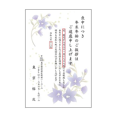 絵柄70/文章1