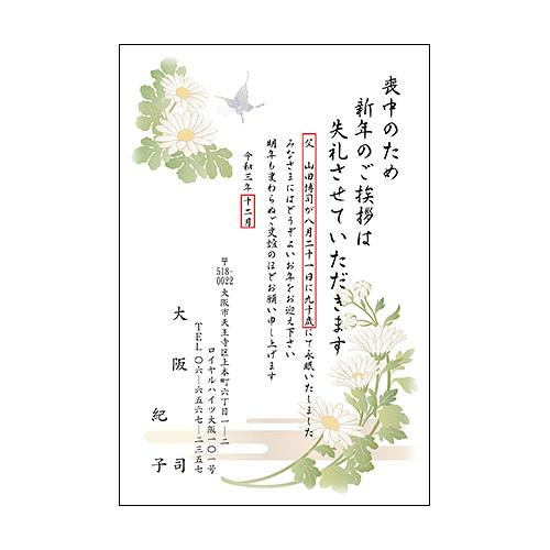 絵柄71/文章2