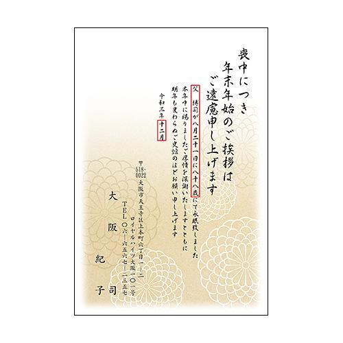 絵柄72/文章7