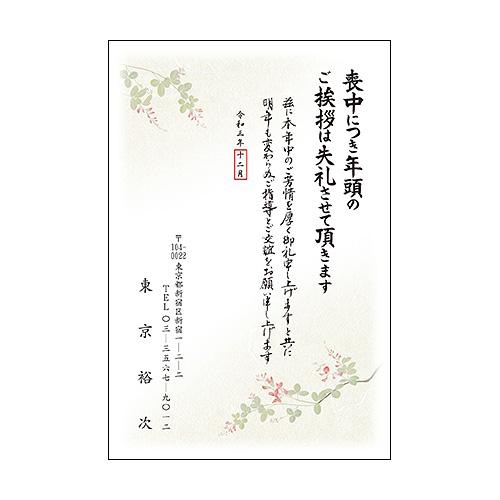 絵柄73/文章8