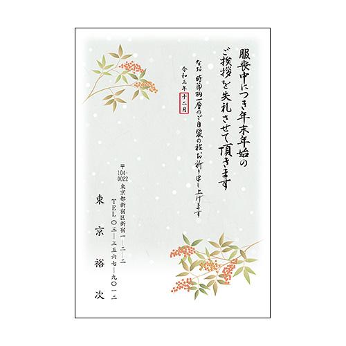 絵柄74/文章4