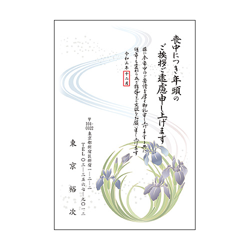 絵柄75/文章3
