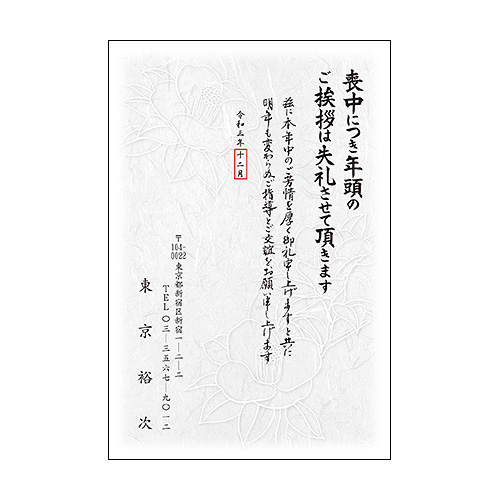 絵柄76/文章8
