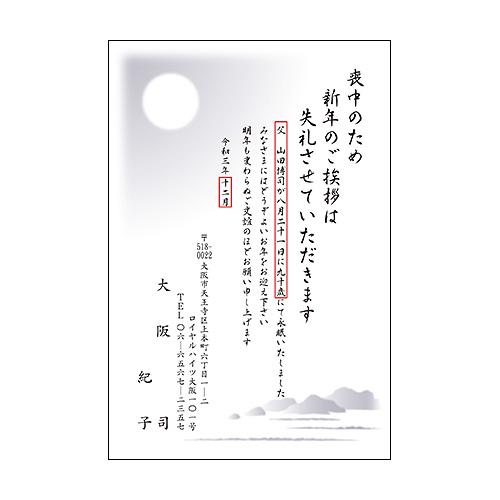 絵柄77/文章2