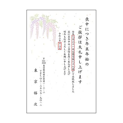 絵柄78/文章5