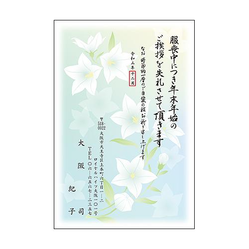 絵柄79/文章4