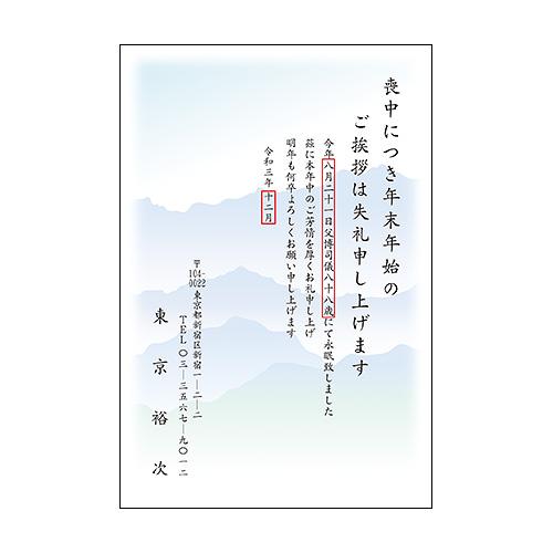 絵柄80/文章5