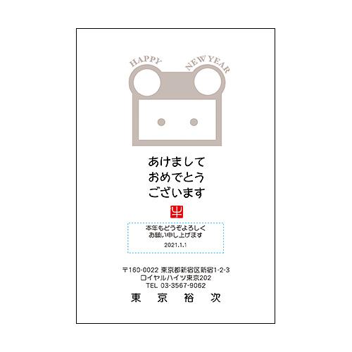 028:編集可