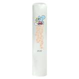 メモリアルキャンディー「子」 4
